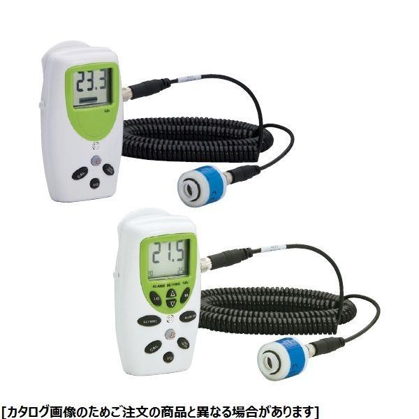 送料無料 その他 アトムメディカル 訳あり商品 アトム酸素モニタ 交換部品 酸素センサー 23-7263-02 OX‐300 送料無料カード決済可能 納期目安:1週間 310用