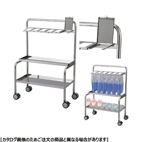 松吉医科器械 マイスコ貯尿架台 MY-URST8 8人用 23-7735-02