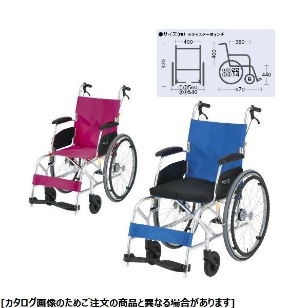 日進医療器 超軽量車いす(アルミ製)KALUα NA-L7α-A 介助用 ライトブルー 24-4868-0301