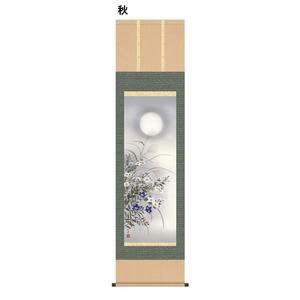 その他 日本の四季の風情を醸し出す花鳥画掛軸 ■近藤 玄洋掛軸(尺三) 四季花鳥 秋 ds-2279271