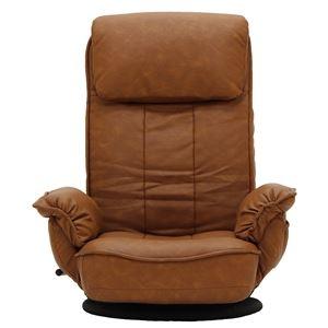 その他 肘付き回転座椅子 キャメル 【完成品】 ds-2279983