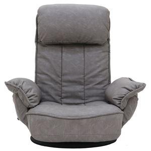その他 肘付き回転座椅子 グレー 【完成品】 ds-2279984