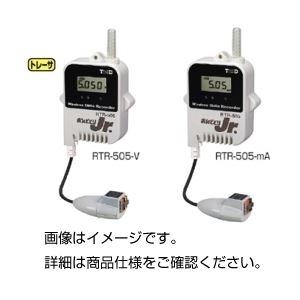 その他 (まとめ)電流ロガー RTR-505-mAL【×3セット】 ds-1588279