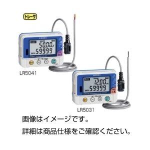 その他 (まとめ)電圧ロガー LR5042【×3セット】 ds-1588305