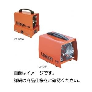 その他 リニコン真空ポンプ LV-435A ds-1588368