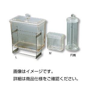 その他 (まとめ)TLC展開槽 100-8(円筒タイプ)【×5セット】 ds-1590564