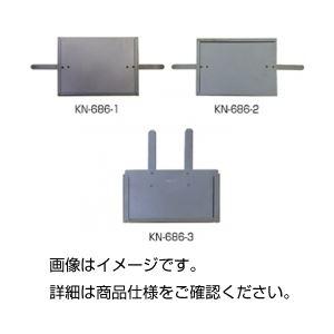 その他 (まとめ)カード差し KN-686-3B【×60セット】 ds-1594548