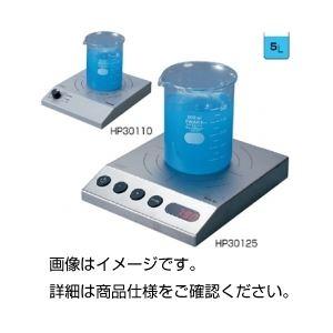 その他 電磁スターラー HP30110(エコノミー) ds-1595275