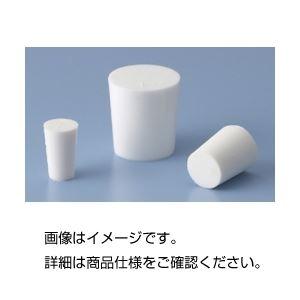 その他 (まとめ)ユニストッパー No.2【×150セット】 ds-1599250