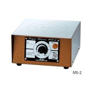 その他 スーパースターラー MS-2 ds-2205025