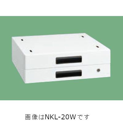 サカエ 作業台用オプションキャビネット(パールホワイト) NKL-20WC