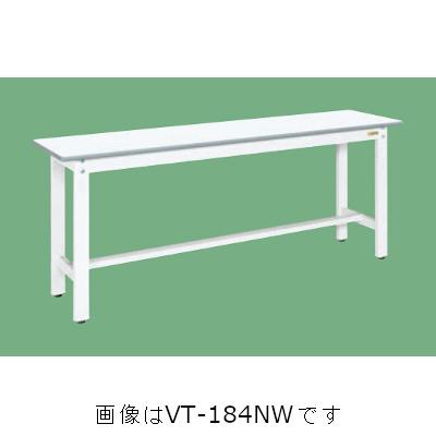 抗菌・抗ウイルス天板作業台 VT-184NW サカエ