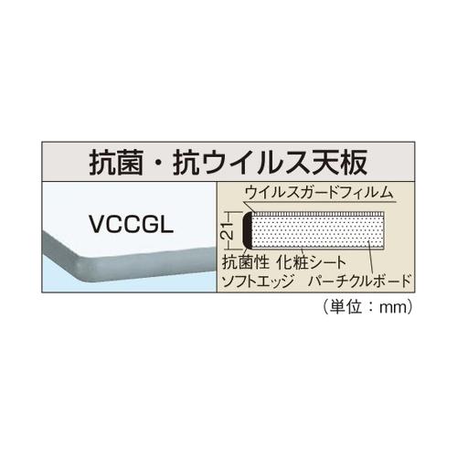 サカエ 作業台 オプション天板(中量用天板) CS-9045VCCGL