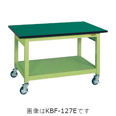 サカエ 中量作業台KBタイプ移動式(改正RoHS10物質対応) KBF-127E