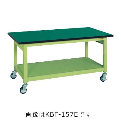 サカエ 中量作業台KBタイプ移動式(改正RoHS10物質対応) KBF-157E