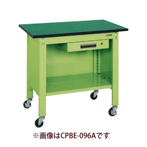 サカエ 軽量一人用作業台移動式(改正RoHS10物質対応) CPBE-126B