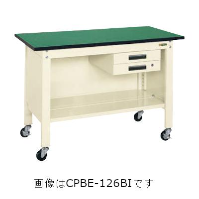 サカエ 軽量一人用作業台移動式(改正RoHS10物質対応) CPBE-126BI