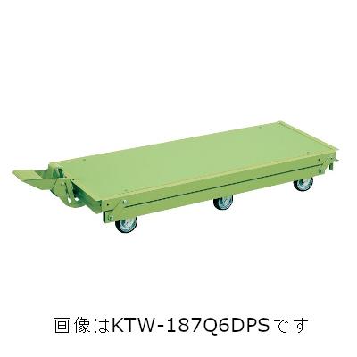 サカエ 作業台オプションペダル昇降台車(6輪車) KTW-127Q6DPS