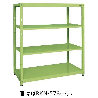 サカエ RKラック(単体・均等耐荷重:250kg/段・4段タイプ) RKN-5424