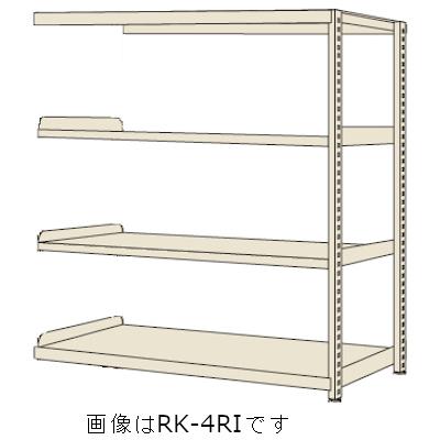 サカエ RKラック(単体・均等耐荷重:250kg/段・4段タイプ) RKN-5424RI