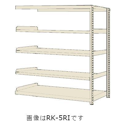 サカエ RKラック(連結・均等耐荷重:250kg/段・5段タイプ) RKN-5685RI
