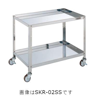 サカエ ステンレススペシャルワゴン(SUS304) SKR-02SS