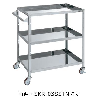 サカエ ステンレススペシャルワゴン(SUS304) SKR-03SSTN