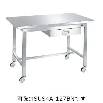 サカエ ステンレス作業台(移動式・SUS430) SUS4A-157BN