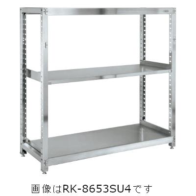 即納送料無料 送料無料 サカエ ステンレスRKラック SUS430 日本正規代理店品 段 200kg 単体 RK-8753SU4