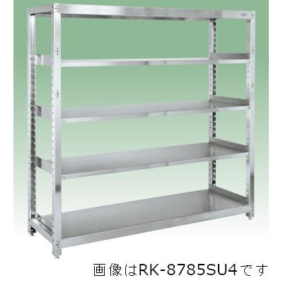 サカエ ステンレスRKラック(SUS430・200kg/段・単体) RK-8685SU4