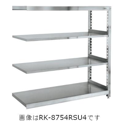 サカエ ステンレスRKラック(SUS430・200kg/段・連結) RK-8754RSU4