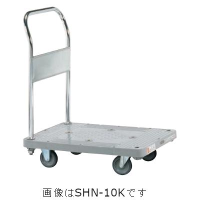 サカエ 樹脂ハンドカー(固定ハンドルタイプ)) LHN-20K