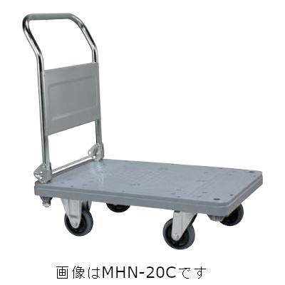 サカエ 樹脂ハンドカー(折りたたみハンドルタイプ)) MHN-20C