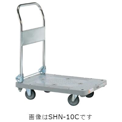 サカエ 樹脂ハンドカー(折りたたみハンドルタイプ)) LHN-20C