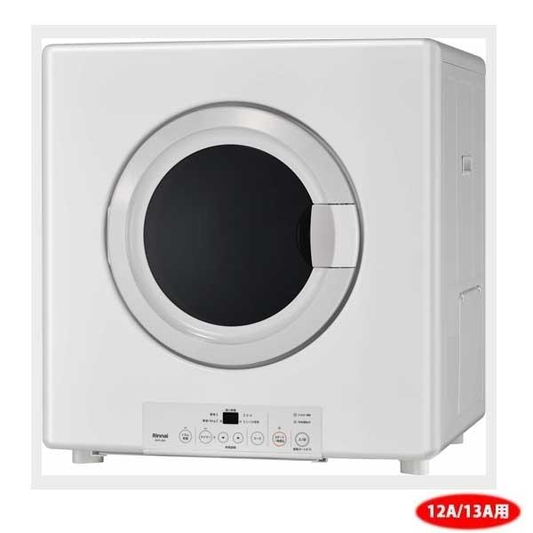 送料無料 リンナイ 蔵 8K業務用ガス衣類乾燥機 ピュアホワイト 買物 12A13A都市ガス用 納期目安:1週間 RDTC-80A-13A