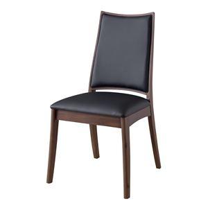 その他 ダイニングチェア/食卓椅子 2脚セット 【ブラック】 幅47.5cm×奥行55.5cm×高さ92cm×座面高45cm 木製素材 〔リビング〕 ds-2286365