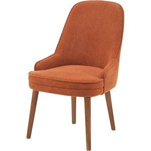 その他 ダイニングチェア/食卓椅子 2脚セット 【オレンジ】 幅55cm×奥行66cm×高さ90cm×座面高46cm 木製素材 〔リビング〕 ds-2286192