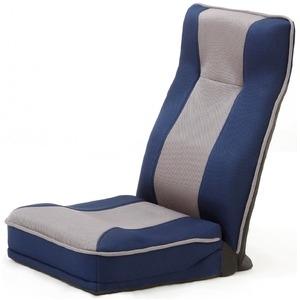 その他 座椅子 整体師 推奨 健康 ストレッチ座椅子 ブルー【代引不可】 ds-2287025
