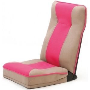 その他 座椅子 整体師 推奨 健康 ストレッチ座椅子 ピンク【代引不可】 ds-2287026