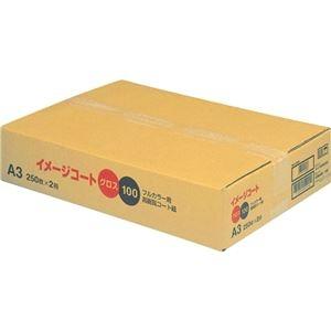 その他 キヤノン イメージコート グロス128A3ノビ 9396A006 1箱(500枚) ds-2288143