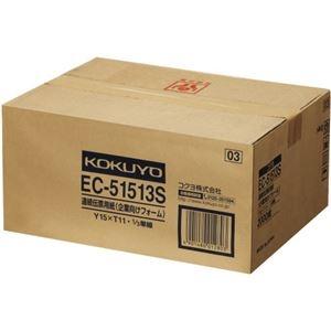 その他 コクヨ 企業向けフォーム Y15×T11381.0×279.4mm スリーライン(鼡)入・上質紙 64g/m2 1P EC-51513S 1ケース(2000枚) ds-2288795