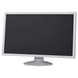 その他 NEC23型IPSワイド液晶ディスプレイ LCD-AS233WMi 1台 ds-2289062