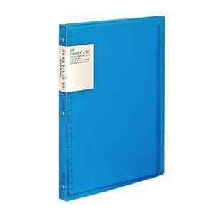 その他 (まとめ)コクヨ バインダーノート(キャリーオール)背ポケットタイプ スリムタイプ B5 26穴 青 ル-5002B 1セット(2冊)【×10セット】 ds-2309052