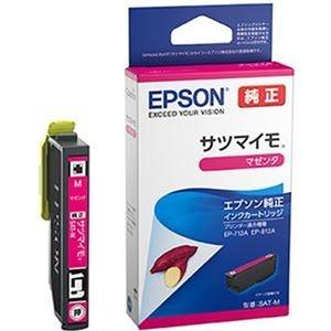 その他 (まとめ)エプソン インクカートリッジ サツマイモマゼンタ SAT-M 1個【×10セット】 ds-2309565