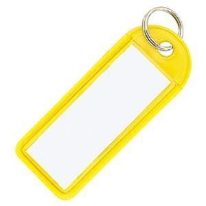 【送料無料】 その他 (まとめ)コクヨ ソフトキーホルダー型名札カード寸法42×17mm 黄 ナフ-225Y 1セット(50個)【×5セット】 ds-2309619