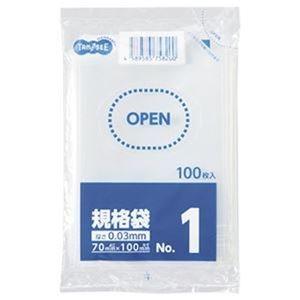 その他 (まとめ)TANOSEE 規格袋 1号0.03×70×100mm 1セット(4000枚:100枚×40パック)【×5セット】 ds-2309739