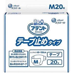 その他 (まとめ)大王製紙 アテント テープ止めタイプ M 1パック(20枚)【×5セット】 ds-2309782