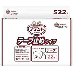その他 (まとめ)大王製紙 アテント テープ止めタイプ S 1パック(22枚)【×5セット】 ds-2309784