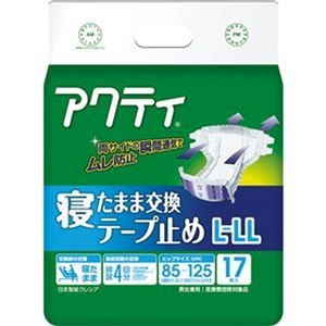 その他 (まとめ)日本製紙 クレシア アクティ寝たまま交換テープ止め L-LL 1パック(17枚)【×5セット】 ds-2309787