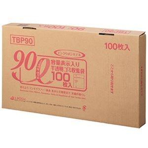 その他 (まとめ)ジャパックス 容量表示入りゴミ袋ピンクリボンモデル 乳白半透明 90L BOXタイプ TBP90 1箱(100枚)【×5セット】 ds-2309993